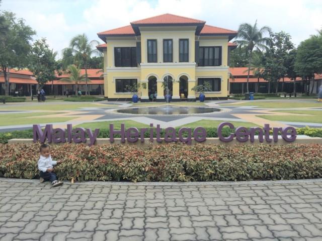 malay herritage center